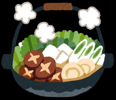 キムチ鍋のアレンジ食材